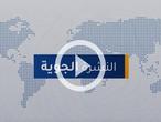 Video Weather of Arabia - Jordan Major weather forecast Thursday 2020-1-23