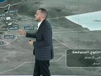 بالفيديو | طقس العرب | النشرة الجوية في الأردن | الثلاثاء 21/1/2020
