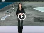 الأردن: شاهد الان مباشر تساقط الثلوج الكثيفة في محافظة الطفيلة