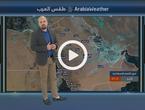 النشرة الجوية المصورة | امطار غزيرة متوقعة على الشرقية فجر وصباح الإثنين