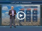 السعودية | استمرار الحالة الجوية الماطرة على المملكة