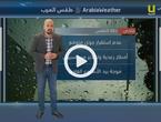 زخات أمطار رعدية بأجزاء متفرقة تكون غزيرة في بعض المناطق مع تنبيه من السيول الجمعة والسبت