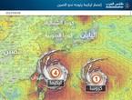 الصين تستعد لمواجهة الإعصار ليكيما وتحذيرات من الأمطار شديدة الغزارة .. والإعصار كروسا يتجه نحو اليابان