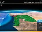 السعودية | حالة ماطرة جديدة تشتمل مختلف مناطق تبوك ليل الإثنين/الثلاثاء ونهار الثلاثاء