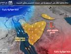 مدينة جدة | زخات رعدية من المطر تبدأ بالتأثير على جدة اعتباراً من ظهر الجمعة