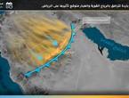 الرياض | تنبيه من انقلاب جذري على الأجواء يتضمن موجة غبار وفرص للأمطار يوم الثلاثاء!