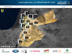 Jordan Amount of rain until Saturday morning 18/1/2020