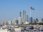حالة الطقس ودرجات الحرارة المتوقعة في مدن الإمارات ليوم الأحد 16/2/2020