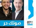 بث مباشر: محمد الشاكر في حوار لساعتين على اذاعة حُسنى عبر برنامج صوتك حر