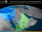 بالخرائط التوضيحية.. حالة من عدم الاستقرار الجوي على السعودية خلال الاسبوع الحالي.