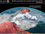 قطر | تقلبات جوية وأمطار رعدية متوقعة يوم الأحد