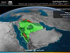 السعودية | خرائط توضيحية لتوقعات الأمطار والمناطق الأكثر تأثراً بالحالة الماطرة غيث ليوم الجمعة