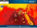 الخميس | تتأثر البلاد بمنخفض خماسيني مصحوب برياح نشطة وأتربة مثارة خاصة على صعيد مصر والبحر الأحمر وارتفاع بدرجات الحرارة
