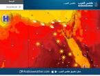 الجمعة   انخفاض بدرجات الحرارة لتنحسر الموجة الحارة تدريجياً عن شمال ووسط مصر
