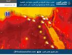 الجمعة | تقترب درجات الحرارة من الأربعين مئوية على القاهرة وجنوب الدلتا مع تراجعها يوم السبت على شمال مصر