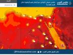 الأربعاء | طقس صيفي اعتيادي مع ارتفاع بقيم الرطوبة خلال الأيام القادمة