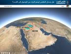 هل يمنع الطقس الجراد من الوصول إلى الأردن قريبًا؟