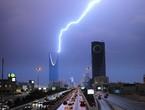طقس الرياض .. حالة جديدة من عدم الاستقرار الجوي الجمعة