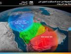 الرياض | أمطار خفيفة محتملة نهار الأربعاء والحرارة ترتفع تدرجياً الأيام القادمة