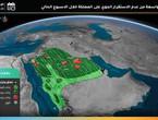 السعودية | مراقبة حالة واسعة من عدم الاستقرار الجوي اعتبارا من منتصف الاسبوع