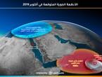 شبه الجزيرة العربية | ارتفاع فرص الأمطار تدريجياً وحالة مدارية متوقعة في النصف الثاني من الشهر في بحر العرب