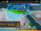 الأربعاء.. استمرار الأحوال الجوية غير المستقرة والأمطار الرعدية الغزيرة على أجزاء من شمال وجنوب مصر مع فرص ارتفاع منسوب المياه.