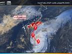 طقس اليابان | اخر تطورات اعصار HAGIBIS المدمر بحسب طقس العرب