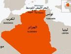 الطقس المتوقع على دول المغرب العربي خلال يوم الأثنين