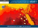 السبت | أجواء صيفية اعتيادية ورياح نشطة مثيرة للغبار على أماكن متفرقة من وسط الصعيد وسواحل البحر الأحمر