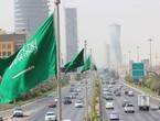 السعودية | حالة الطقس ودرجات الحرارة المتوقعة يوم الثلاثاء 20/8/2019