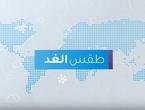 Arab Weather Tomorrow's weather in Saudi Arabia Sunday 2020-1-26