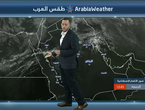 Weather forecast | Weather forecast for Friday / Saturday night and Saturday day