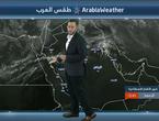النشرة الجوية المصورة | حالة الطقس المتوقعة ليلة الجمعة/السبت ونهار يوم السبت