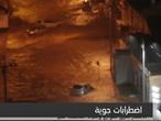 مشاهد تظهر الأمطار الغزيرة والفيضانات التي اجتاحت العاصمة الجزائر
