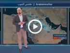 السعودية | استمرار حالة من عدم الاستقرار الجوي اليوم وغدًا الثلاثاء