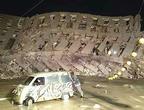 مشاهد مروعة لمباني تفترش الطريق بعد زلزال تايوان المدمر