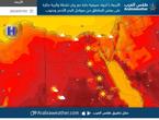 مصر | أجواء صيفية حارة مع رياح نشطة وأتربة مثارة على أجزاء من مصر اليوم