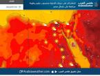 طقس مصر | ارتفاع أخر على درجات الحرارة مصحوب بقيم رطوبة مرتفعة على شمال مصر