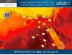 طقس مصر | انخفاض ملحوظ على درجات الحرارة ورياح نشطة على أماكن متفرقة من شمال مصر وسواحل البحر الأحمر