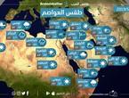 طقس العواصم | طقس حار وحالة من عدم الاستقرار تشمل أجزاء من شمال ووسط وشرق السعودية