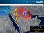 النشرة الأسبوعية .. تجدد السحب الرعدية في شمال غرب المملكة في النصف الثاني من الأسبوع