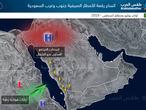 أواخر يوليو ومطلع أغسطس | اتساع رقعة الأمطار الصيفية جنوب وغرب السعودية