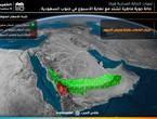 تبعات الحالة المدارية هيكا .. حالة جوية ماطرة تشتد مع نهاية الأسبوع في جنوب السعودية