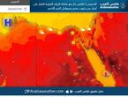 مصر | طقس حار مع نشاط للرياخ المثيرة للغبار على أجزاء من جنوب مصر وسواحل البحر الأحمر