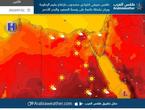 طقس مصر | طقس صيفي اعتيادي مصحوب بارتفاع بقيم الرطوبة السطحية ورياح نشطة خاصة على وسط الصعيد والبحر الأحمر