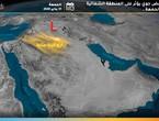 رياح نشطة مثيرة للغبار على شمال المملكة يوم الجمعة