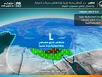 مصر | الثلاثاء .. أمطار رعدية غزيرة وانخفاض بدرجات الحرارة واحتمال ارتفاع منسوب المياه