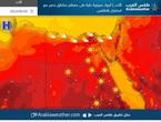 مصر | أجواء صيفية حارة على معظم المدن المصرية اليوم مع استقرار بالطقس