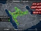 السعودية   مركز طقس العرب الإقليمي يُصدر خارطة توضيحية للمناطق المشمولة بتوقعات الأمطار ليوم الأربعاء
