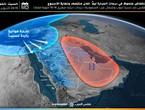 السعودية | كتلة هوائية باردة نسبياً تندفع نحو المنطقة والحرارة الصغرى تنخفض لـ 15 درجة مئوية